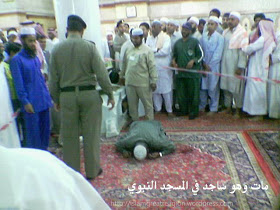 man dead in sajdah position