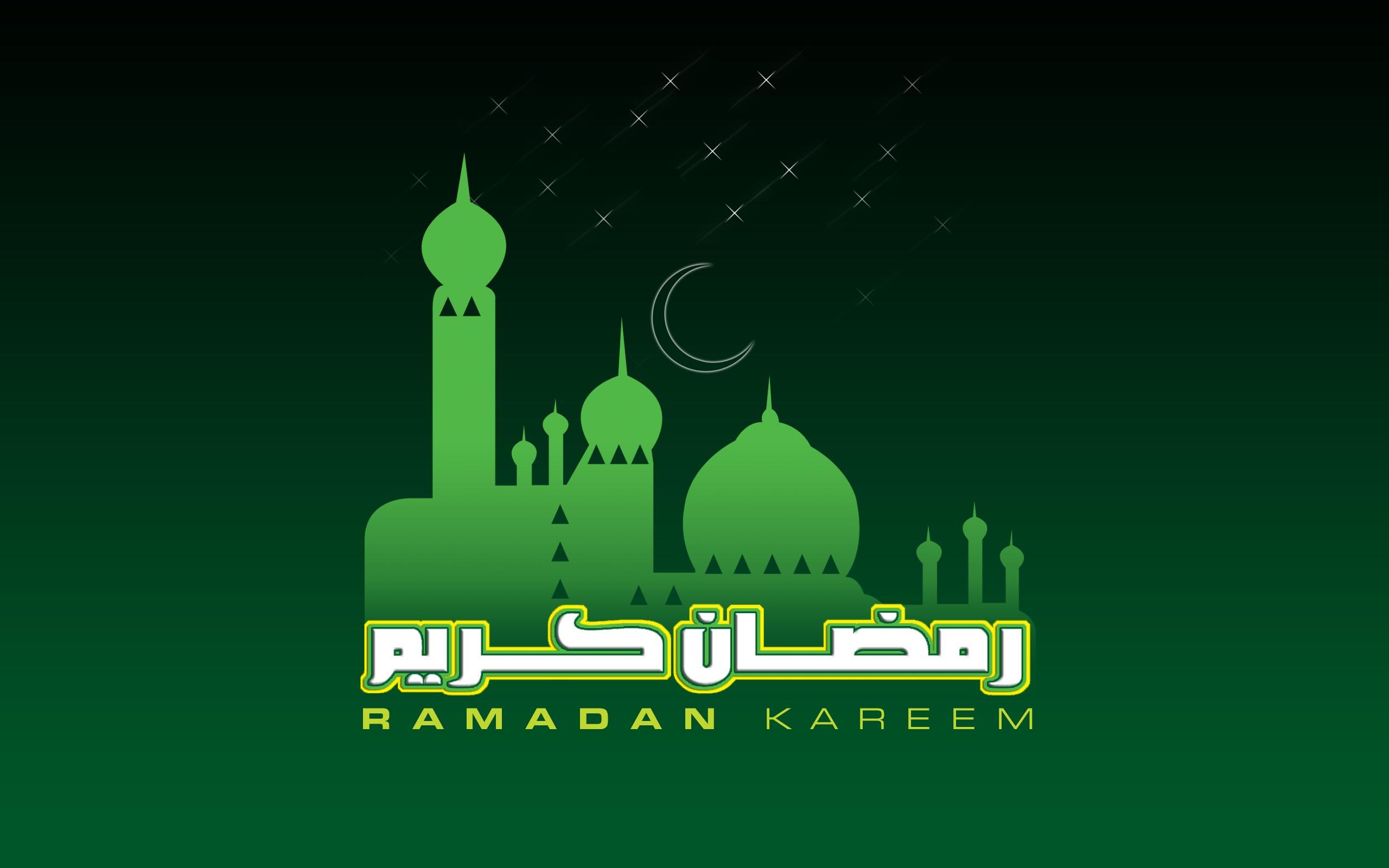 Ramadhan  Cantik